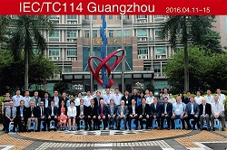 2016 TC114 plenary